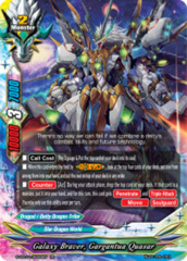 Galaxy Braver, Gargantua Quasar [S-CBT01/0020EN RR (FOIL)] English