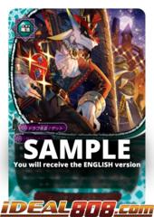 Midnight Escape [S-CBT03/0013EN RR (FOIL)] English