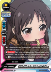 Idol Who Wishes to Grow Up Faster, Arisu Tachibana [S-UB-C03/0020EN RR (FOIL)] English