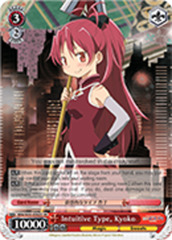Intuitive Type, Kyoko [MM/W35-E062S SR] English