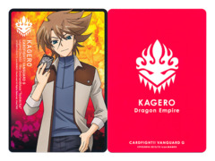 Kagero (Dragon Empire) - Clan Card - Toshiki Kai - G-LD02