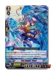 Tear Knight, Timos - G-CB02/028EN - C