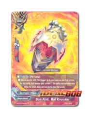 Sun Fist, Bal Knuckle [D-BT01/0026EN R (FOIL)] English