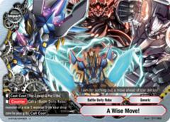 A Wise Move! [S-BT06/0049EN U (FOIL)] English