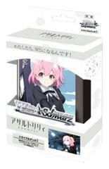 Assault Lily BOUQUET | アサルトリリィ (Japanese) Weiss Schwarz Trial Deck+ (Plus)