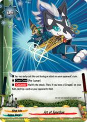 Art of Speedrun [S-BT02/0055EN C (Regular)] English