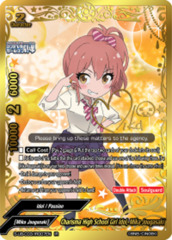 Charisma High School Girl Idol, Mika Jougasaki [S-UB-C03/IR007EN IR (Idol Rare)] English