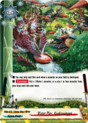 Water Ploy, Kyokusuinoen [H-PP01/0050EN U (FOIL)] English