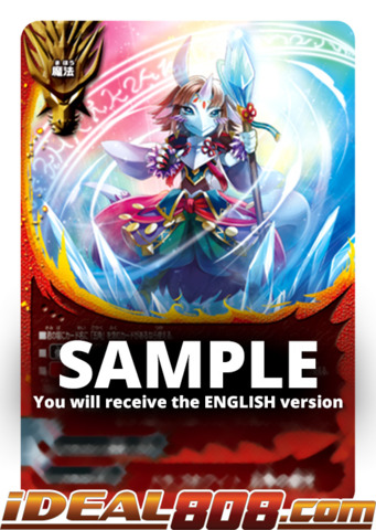 Dragowhite, Fifth Omni Holy Light [S-BT05/0022EN R (Glossy)] English