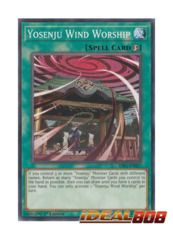 Yosenju Wind Worship - RIRA-EN057 - Common - 1st Edition
