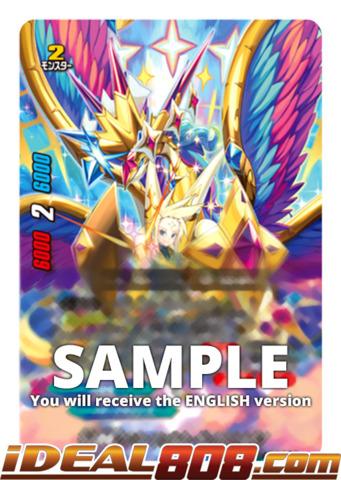 Skyseer Ardent Dragon, Cross Farnese Astrologia [S-BT03/S002EN SP (GOLD FOIL)] English