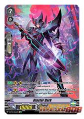 Blaster Dark - V-BT04/Re:01EN - SP (Special Parallel)
