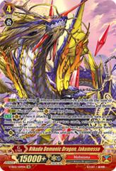 Rikudo Demonic Dragon, Jakumesso - V-SS05/S09EN - SR (Super Rare)