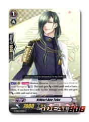 Nikkari Aoe Toku - G-TB02/036EN - C