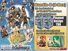 Weiss Schwarz KC Bundle (B) - Get x4 KanColle Booster Boxes + FREE Bonus (Playmat+Supplies) <Kantai Collection>