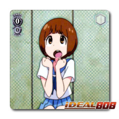 Worrying Mako [KLK/S27-E003R RRR (FOIL)] English