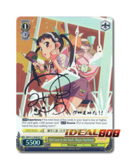 Girl Lost in the Snail, Mayoi Hachikuji [BM/S15-E006SP SP (SIGNED FOIL)] English
