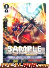 Lizard Soldier, Ouho - V-TD06/009EN (Regular)