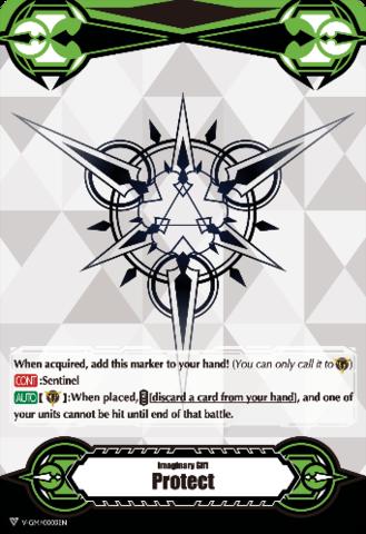▽ Imaginary Gift Marker [Protect]  (Original) - V-GM/0003EN (Regular) [V-BT01]