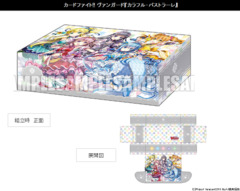 Cardfight Vanguard Vol 296 Storage Box Colorful Pastorale