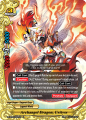 Archangel Dragon, Urityss [S-CBT02/0027EN R (FOIL)] English
