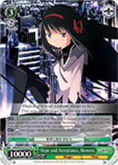 Hope and Acceptance, Homura [MM/W35-E107 PR] English