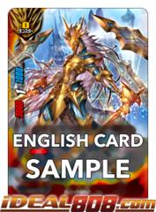 Protector of Swords, Gar-Einer [S-BT01/0075EN Secret (FOIL)] English