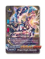 Dragon Knight, Sanosuke [PP01/0004EN RR] English Golden Double Rare