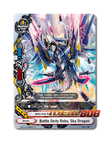 Battle Deity Robo, Sky Dragon [H-BT01/0098EN C] English Common