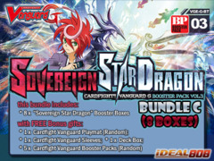 Cardfight Vanguard G-BT03 Bundle (C) - Get x8 Sovereign Star Dragon Booster Box + FREE Bonus + Bundle Treasure