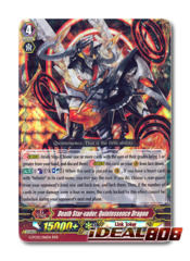 Death Star-vader, Quintessence Dragon - G-FC02/016EN - RRR