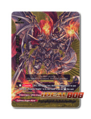 Purgatory Knights Leader, Demios Sword Dragon - BT04/0105EN (BR) Buddy Rare