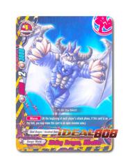 Sibling Dragon, Kibaltes - H-EB01/0039 - U