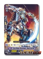 Sacrilege Revenger, Baal-berith - TD10/010EN - TD