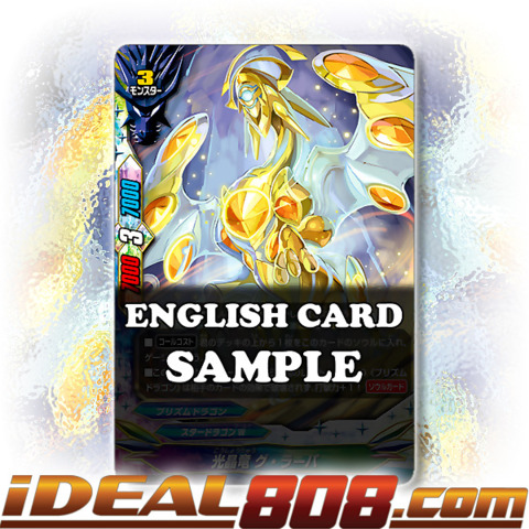 Light Crystal Dragon, Graparl [X-BT01A-CP02/0024EN R] English