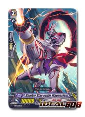 Bomber Star-vader, Magnesium - TD17/004EN - TD