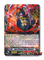 Apex Dragon Mage, Kinnara - G-BT07/066EN - C