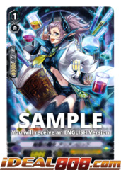 Witch of Nostrum, Arianrhod - V-TD04/010EN (Regular)