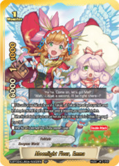 Moonlight Fleur, Emma [S-BT02A-UB04/S002EN SP (GOLD FOIL)] English