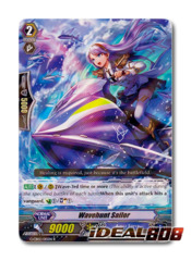 Wave Hunt Sailor - G-CB02/015EN - R