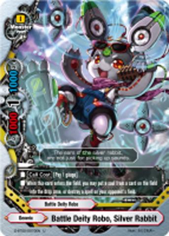 Battle Deity Robo, Silver Rabbit [D-BT02/0073EN U (FOIL)] English