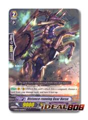 Distance-running Gear Horse - G-BT02/063EN - C