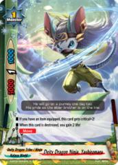 Deity Dragon Ninja, Yashiromaru [S-BT02/0054EN C (FOIL)] English