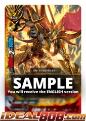 Thunder Knights, Thunder Halberd [S-UB05/0037EN U (FOIL)] English
