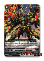 Amber Dragon, Midnight - G-LD02/003EN - RRR