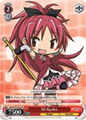 SD Kyoko [MM/W35-E105 PR] English