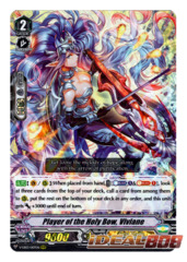 Player of the Holy Bow, Viviane - V-EB03/007EN - RRR