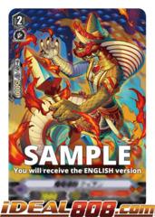 Demonic Dragon Mage, Keiten - V-EB07/037EN - C