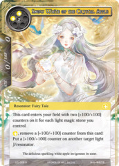 Snow White of the Crystal Apple [LEL-006 R (Foil)] English