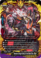 Demonic Dragon Deity of the Black Sun, Gaen [X2-BT01A-SS01/0019EN RR (FOIL)] English